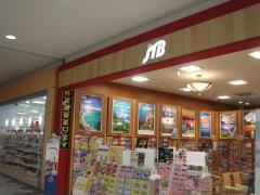 JTB宇都宮イトーヨーカドー店