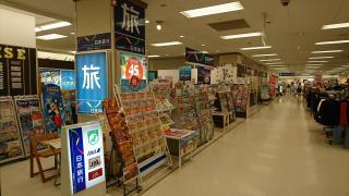 日本旅行 横浜別所イトーヨーカドー営業所