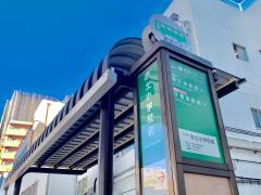 「赤土小学校前」バス停留所