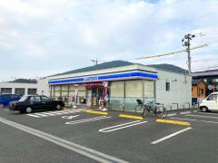ローソン 熊本小島五丁目店