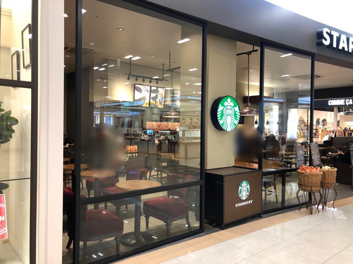 「スターバックスコーヒー ゆめタウン久留米」の画像検索結果