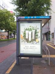 「兵庫町」バス停留所
