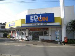 エディオン マナベ貞光店