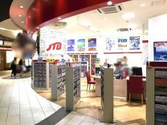 JTBイオンモール岡崎店