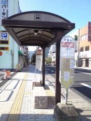 「松尾町」バス停留所