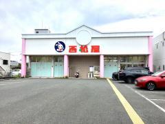 西松屋 鳥羽店