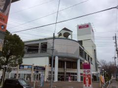 イオン 東長崎店