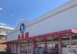 西松屋 平田店