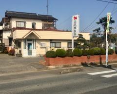 長沢獣医科病院