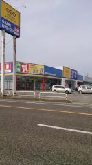 ゲオ新潟空港通り店