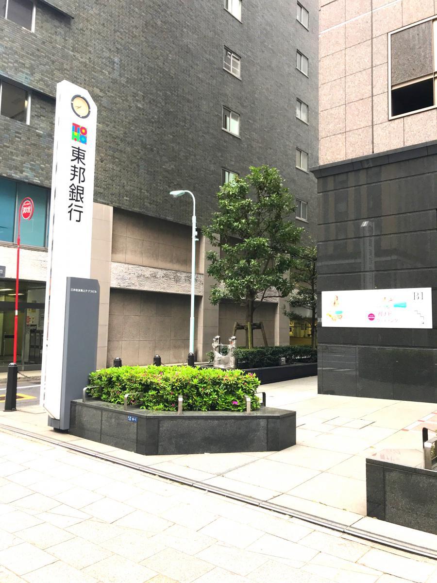 東邦 銀行 支店 コード