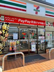 セブンイレブン 熊本田崎市場店
