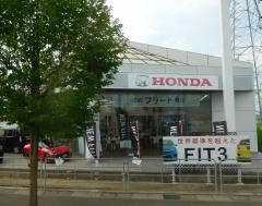 Honda Cars福井北北インター店
