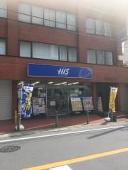H.I.S. 柏本店