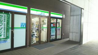 ファミリーマート TX研究学園駅店