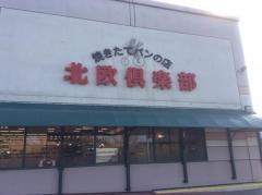 バロー 中津川東店