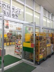 ジャパン 三田店