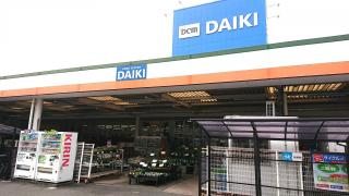 DCMダイキ 川之江店