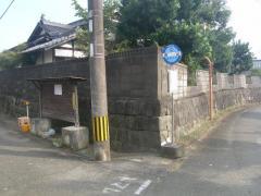 「高山」バス停留所