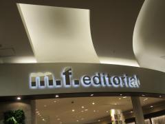 m・f・editorialイオン各務原店