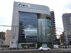 広島ガス株式会社