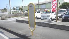 「伊差川入口」バス停留所