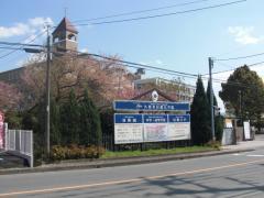 私立久留米信愛女学院中学校