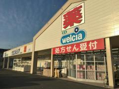ウエルシア 静岡新高松店