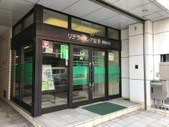 リテラ・クレア証券株式会社 豊岡支店
