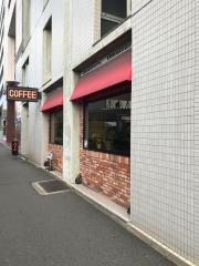 コメダ珈琲店 伏見店