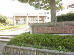 犀陵中学校