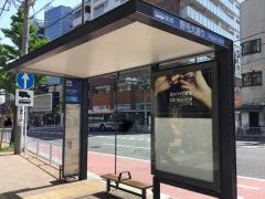 「野毛大通り」バス停留所