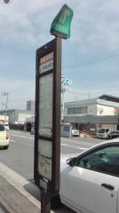 「魚崎浜町西」バス停留所