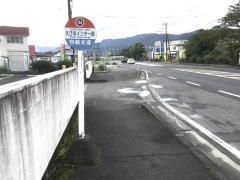 「えびのインター前」バス停留所