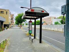 「見付小学校」バス停留所