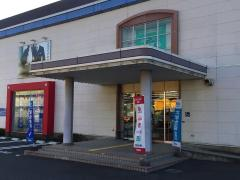 AOKI 厚木店