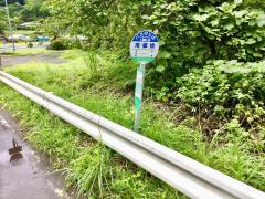 「南郷橋」バス停留所