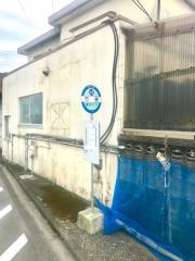 「竹原(八代市)」バス停留所