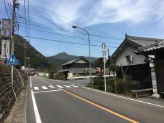 「名倉」バス停留所