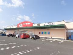 クスリのアオキ 小浜店