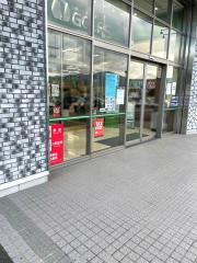 ゴルフ5 フォレストモール富士河口湖店