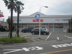 西松屋 和歌山店