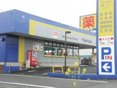 マツモトキヨシ 大泉町店