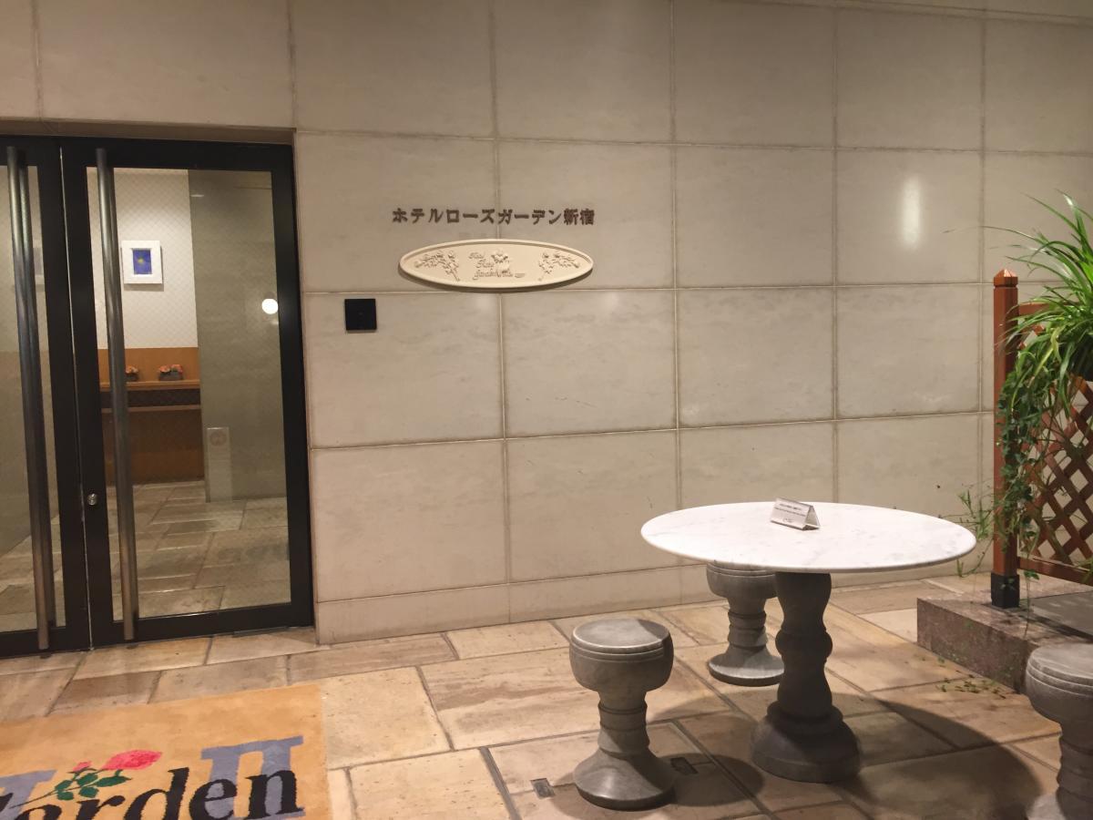 入り口前にあるテーブル