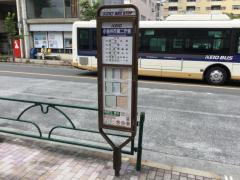 「小金井市第二庁舎」バス停留所