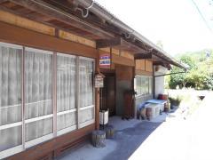 「山粕局前」バス停留所