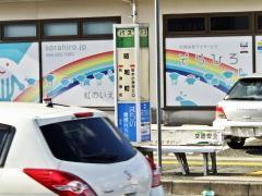 「昭和町(熊本市)」バス停留所