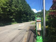 「八幡鍾乳洞前」バス停留所