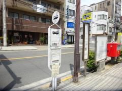 「天王寺区役所」バス停留所