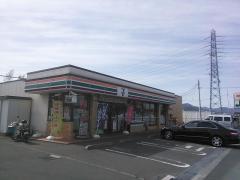 セブンイレブン 伊勢原三ノ宮店
